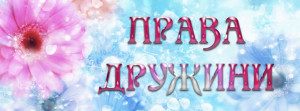 jinka_ukr