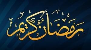 ramadan2011_d-300x166
