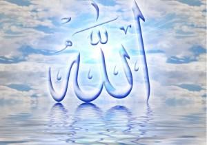 1350555845_allah01_b