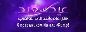 id_mubarak