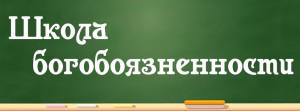 school_of_taqwa